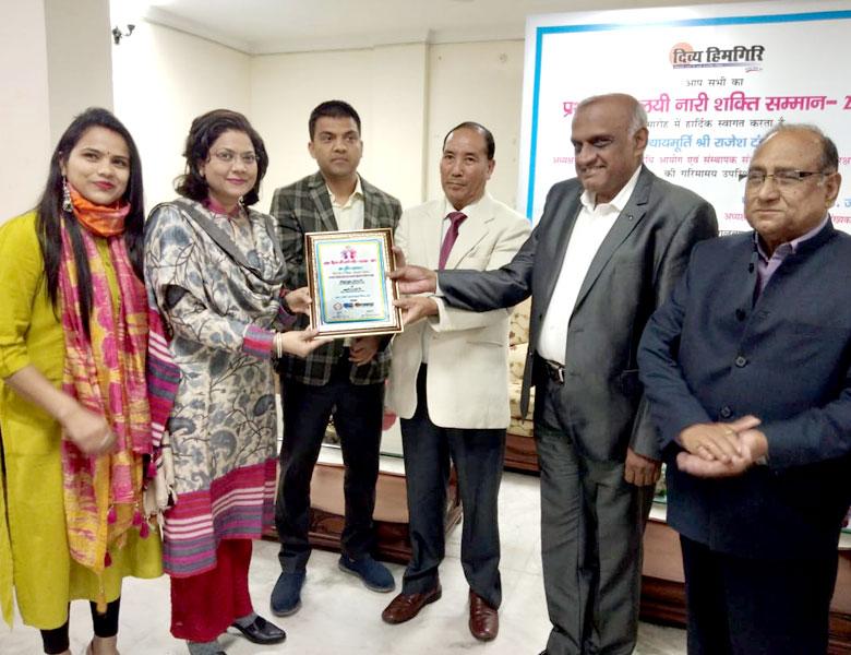 himalayi-nari-shakti-award