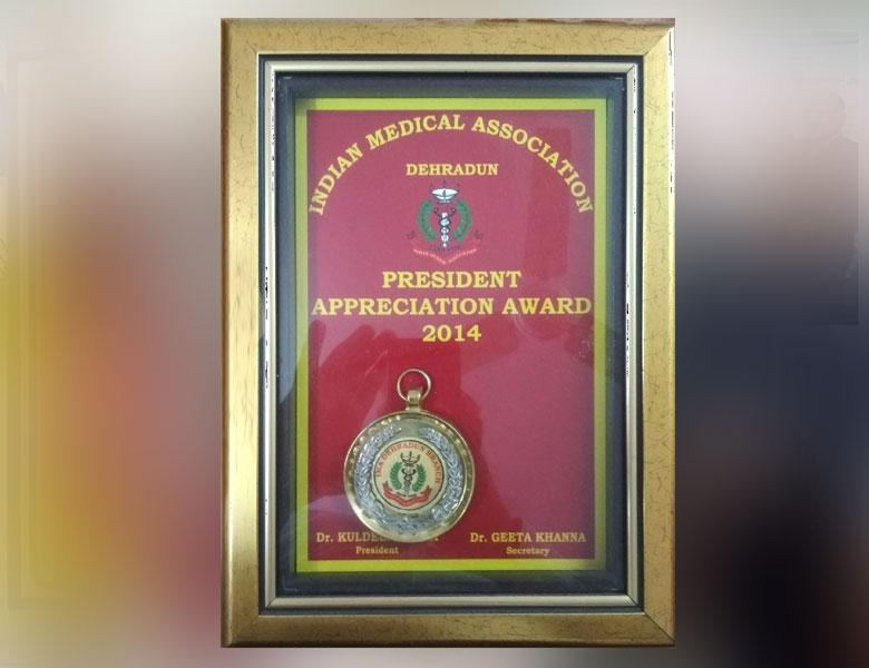 ima-president-achievement-award